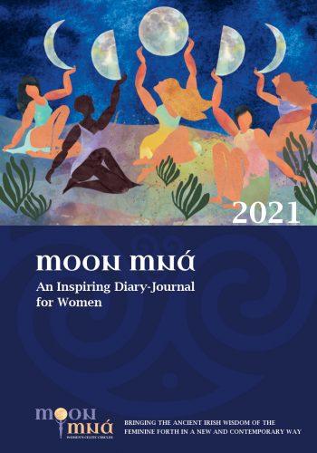 MMDJ cover 2021
